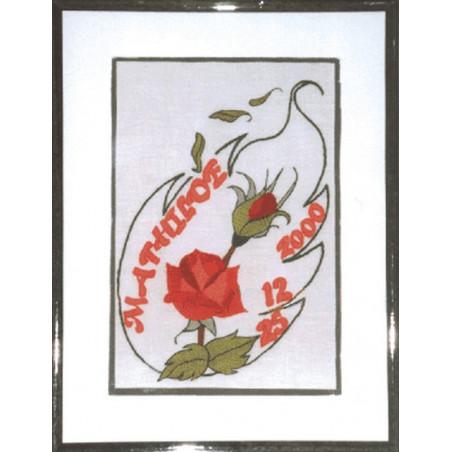 Kit with your name, date - Les deux roses (personnalisé) -